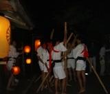 taikomawashi